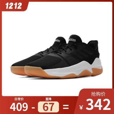 adidas阿迪達斯2019男子STREETFLOW場上競技籃球鞋F36737