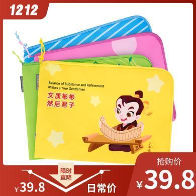 孔子書包&巧手魯班系列學生文具科目分類袋考試試卷袋資料袋套裝4個裝