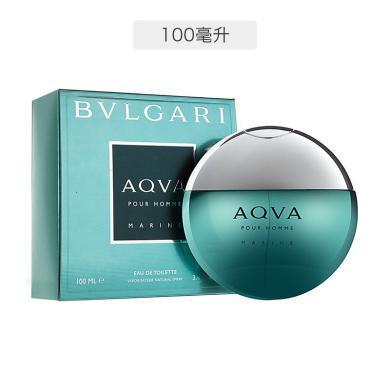 【支持购物卡】意大利Bvlgari宝格丽 海洋能量男士香水EDT 100ml 蕴含大海的能量 水生馥奇香调