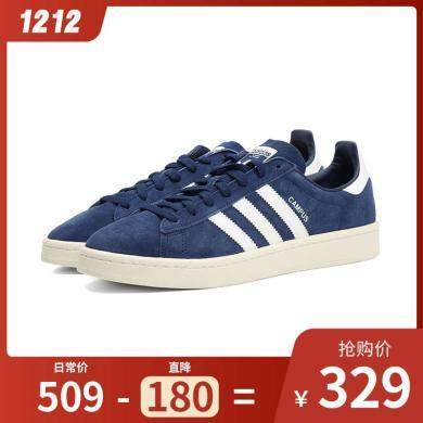 adidas阿迪達斯2019中性CAMPUS三葉草系列休閑鞋BZ0086