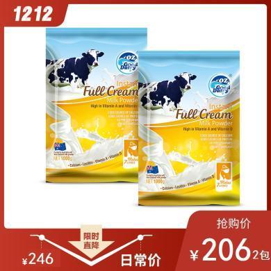澳洲OZgooddairy澳樂乳多維高鈣奶粉1kg(2袋)