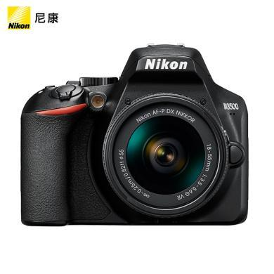 尼康(Nikon)D3500 單反相機 數碼相機 (AF-P DX 尼克爾 18-55mm f/3.5-5.6G VR防抖 單反鏡頭)