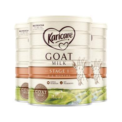 【支持购物卡】3罐*新西兰可瑞康羊奶粉1段900g0-6个月(全新包装)澳洲直邮