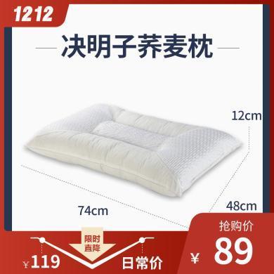 睡眠博士蕎麥枕頭成人頸椎枕 單面蕎麥枕芯 決明子護頸枕頭單人枕