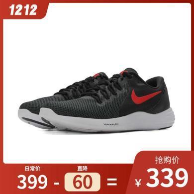 NIKE耐克男鞋 LUNAR APPARENT 轻便透气运动鞋跑步鞋908987-004