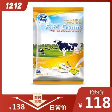 澳洲OZ Gooddairy 澳樂乳全脂高鈣奶粉1kg/袋舊包裝日期到2020-4-4