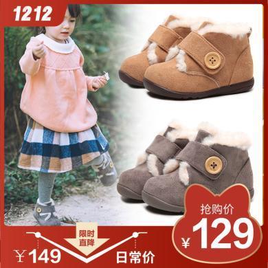 卡特兔新品棉鞋寶寶短靴1-3-5歲男女童鞋冬季加絨軟底保暖學步鞋