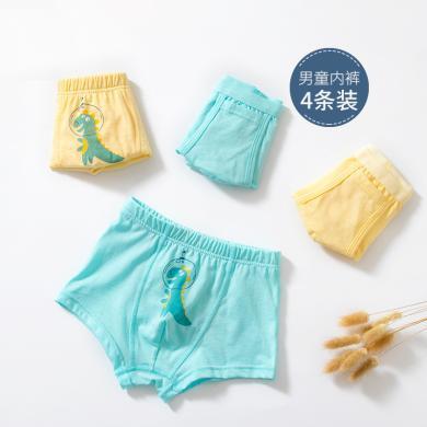 2019新品妙貝親男童內褲平角純棉男孩四角平褲寶寶2-3-5歲小內褲兒童底褲