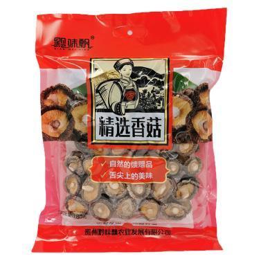 黔味飄香菇180g 來自貴州深山的山珍美味 味醇鮮香 新舊包裝交替發貨