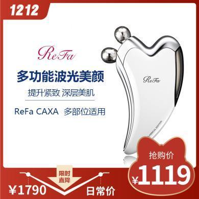 ReFa CAXA 美容儀 少女心多功能鉑金滾輪美容儀 舒緩提拉二合一 淡化法令紋 刮痧板