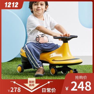 lecoco樂卡兒童扭扭車玩具溜溜車1-3歲寶寶萬向輪搖擺車男孩妞妞車