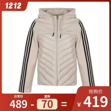 adidas neo阿迪休閑2019女子W DLY DWN JKT羽絨服EI6260