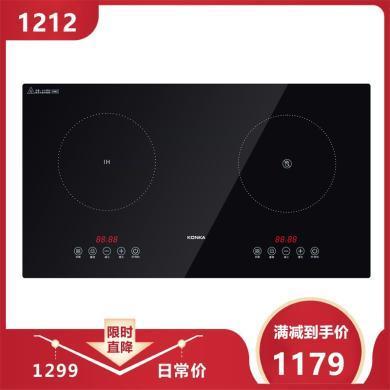 konka/康佳電磁爐電陶爐雙灶家用商用爆炒雙頭電陶爐嵌入式臺式