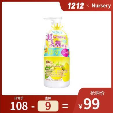 【支持购物卡】日本Nursery 柚子味卸妆凝露啫喱卸妆乳洁面乳 180ml
