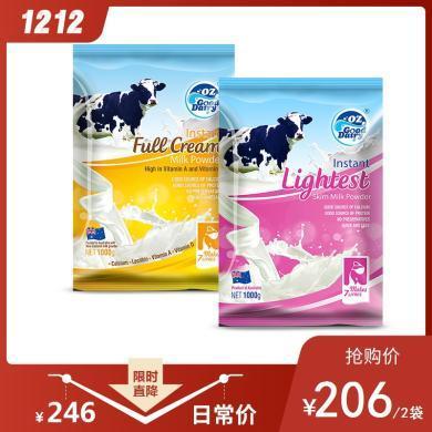 澳洲OZ Gooddairy 澳樂乳奶粉組合(脫脂+高鈣)