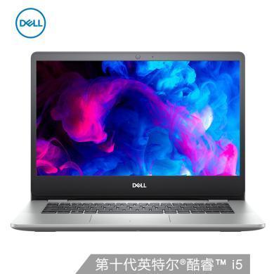 戴尔 (DELL) 灵越5493 14英寸英特尔酷睿i5高性能轻薄笔记本电脑( 十代酷睿i5-1035G1 8G内存 256GSSD固态硬盘 MX230-2G独显 win10) 定制版!