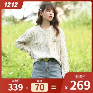 BANANA BABY2019冬季新款純色圓領寬松麻花紋毛衣女針織開衫外套D294MY923