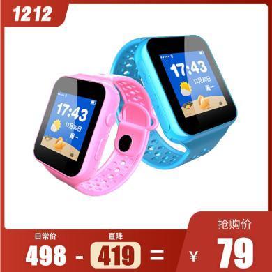 明斯克新款多功能儿童智能手表 GPS定位手表防水男女孩电话手表
