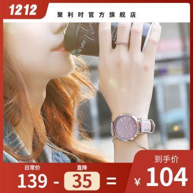 聚利時正品韓風大表盤簡約潮流皮帶石英學生手表女表男表JA-1017