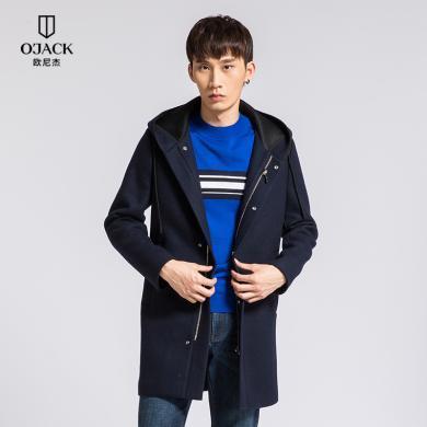 O'JACK/歐尼杰韓版中長款連帽毛呢大衣含羊毛秋冬新款青年男保暖外套