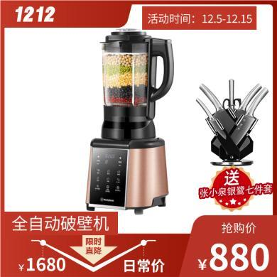 美國西屋百年品牌Westinghouse/0454家用全自動破壁機攪拌機輔食破壁料理機加熱榨汁機