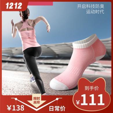 6雙裝AUN襪子女船襪女防臭襪子女秋季棉質短襪淺口四季襪女低幫棉襪-DW216