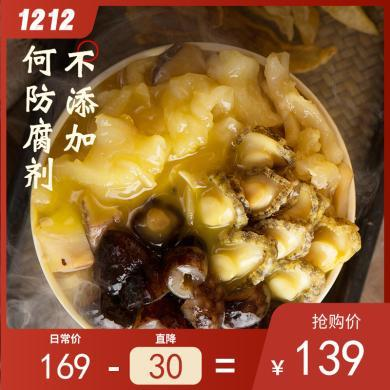 佛跳墻加熱即食海參鮑魚方便速食海鮮半成品私房菜1250克盒裝(7-9人)份