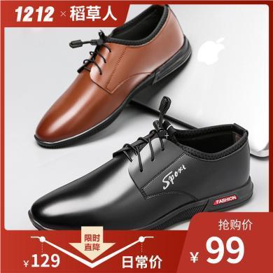 稻草人男鞋皮鞋男士正裝鞋商務休閑鞋子男英倫時尚百搭防滑耐磨懶人套腳爸爸鞋 D3339