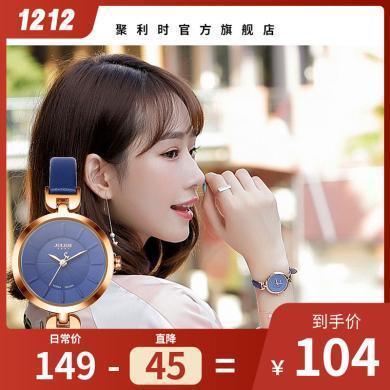 聚利時官網復古時尚韓版潮流簡約皮帶女表學生防水手表女JA-864