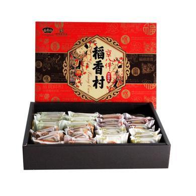 稻香村 960g祥福尊禮京八件糕點禮盒點心 禮盒