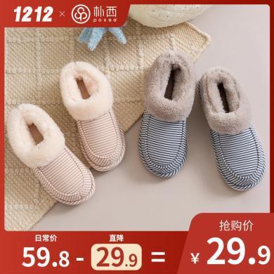 朴西家居棉拖鞋女家用秋冬季包跟厚底保暖情侣居家棉鞋冬加绒室内