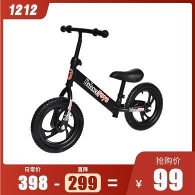 明斯克兒童兩輪平衡車 2-7歲寶寶自行車 無腳踏男女孩平衡玩具