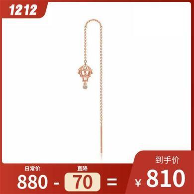 周大福告白热气球系列18K金钻石耳线(单只)U169950