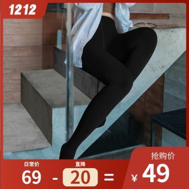 百依戀歌 新款女裝輕盈蓄熱微壓優雅顯瘦豎紋加絨連褲襪打底褲 8817