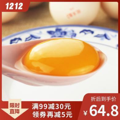 【滿99減30元】鵬昌多點歐米伽3鮮雞蛋 30枚只發當日鮮蛋 農場直供 喂養深海魚油、亞麻籽、搭配谷物