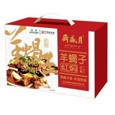 月盛齋 中華老子號 清真熟食羊蝎子1200g紅燜羊蝎子團購更優惠