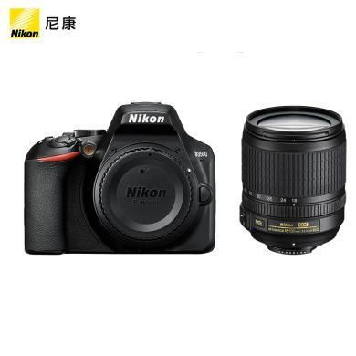 尼康(Nikon)D3500 單反相機 數碼相機 (AF-S DX 尼克爾 18-105mm f/3.5-5.6G ED VR防抖 單反鏡頭)