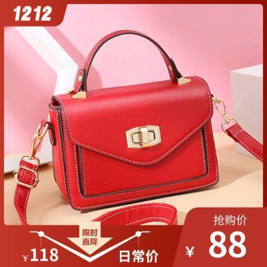 GSQ古思奇 女生斜挎包韓版純色小方包網紅包包N1053