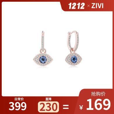【香港直郵 包郵包稅】ZIVI丹麥至未 惡魔之眼耳圈 2300124