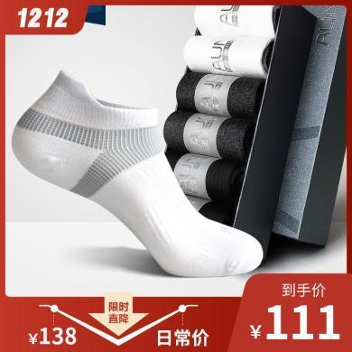 AUN防臭襪子男秋季四季淺口船襪男純棉襪抗菌襪透氣襪運動短襪男-DW109