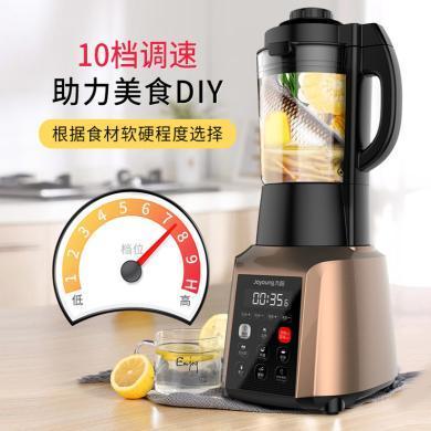 九阳(Joyoung)破壁机 家用多功能料理机 智能辅食米糊机 预约破壁料理机JYL-Y29