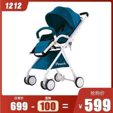 POUCH 帛琦 嬰兒推車輕便攜高景觀可坐可躺避震傘車折疊寶寶嬰兒車A06 雙向款