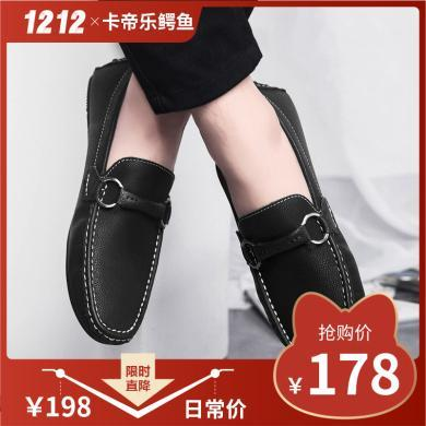 卡帝樂鱷魚新款男鞋輕便休閑豆豆鞋懶人駕車鞋商務休閑鞋KDL5101