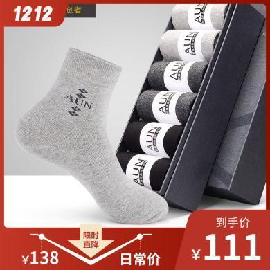 6雙裝AUN抗菌防臭襪子男士純色中厚款男襪中筒襪棉襪商務運動襪子男四季
