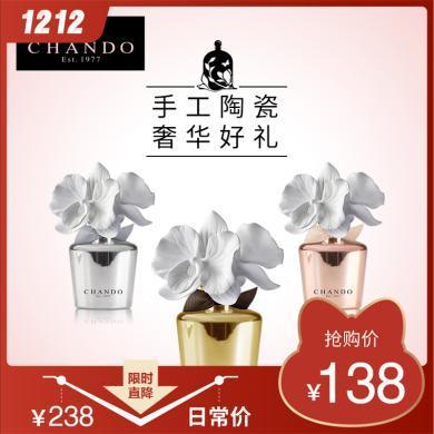 香度 mini沁蘭無火香薰精油陶瓷香熏擺件35ml 室內香薰瓶送禮禮物