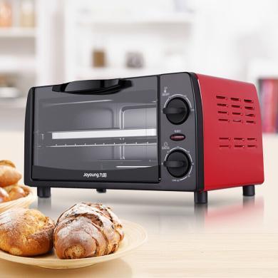 九陽(Joyoung)電烤箱家用 多功能10L迷你 烘焙烤箱KX-10J5