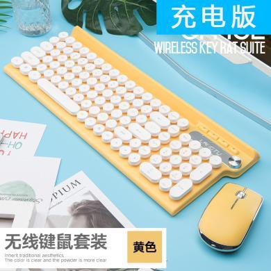 CIAXY 充电无线键盘鼠标套装游戏办公键盘静音无线鼠标