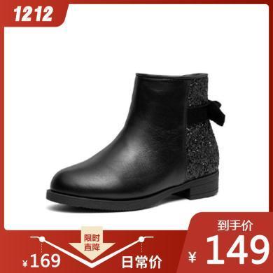 【滿99減20 199減50】斯納菲女童靴子甜美短靴頭層牛皮格利特精致馬丁靴18905