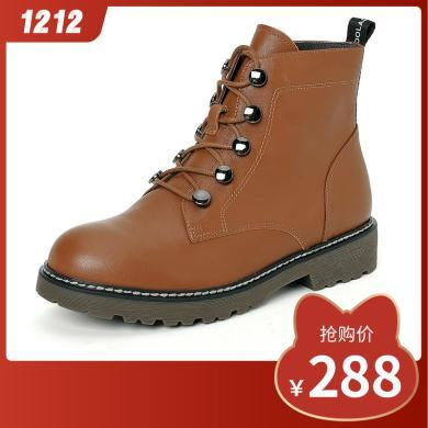 百田森時尚靴子筒英倫鞋冬ins靴女鞋帶新款森低復古馬丁風女幫短單PYQ18860