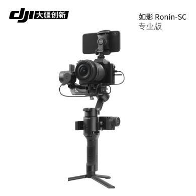 DJI 大疆 Ronin SC 如影 SC 單手持微單穩定器專業套裝  微單單反手持云臺